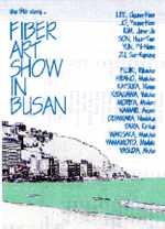 Fiberart_show_in_busan057_2